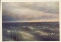 Ayvazovsky_Black_Sea.jpg