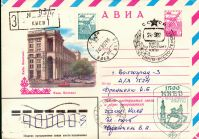 Kiev_Central_Post_Office_Green_Cancellation.jpg