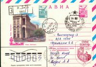 Kiev_Central_Post_Office_Red_Cancellation.jpg