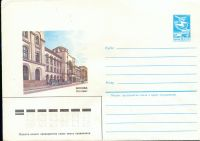 Moscow_Central_Post_Office_1.jpg