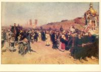 Repin_Religious_Procession_with_Cross_and_Banners.jpg